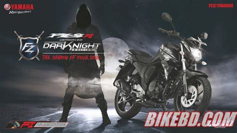 aci motors launched yamaha fzs fi v2 edition in bangladesh bikebd