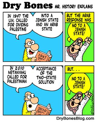 0926 Links Pt1 Trump 'we're With Israel 100%'; The