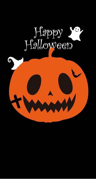 Halloween Iphone Happy Wallpapers Pumpkin Jack Lantern