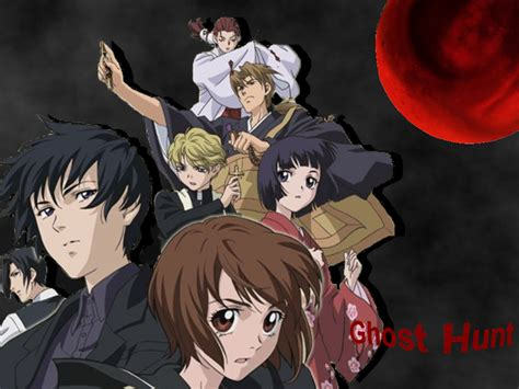 Ghost Hunt Anime Wallpaper - meu mundo e assim animes terror 4 ghost hunt