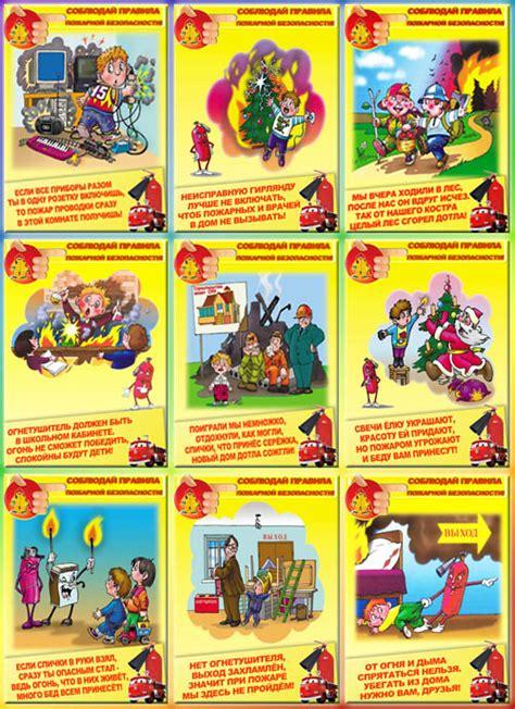 Карточные игры бесплатно и без регистрации для андроид
