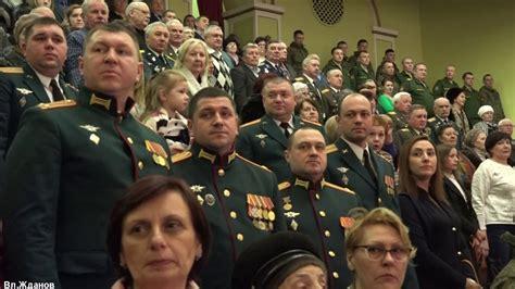 В то время праздник имел милитаристский подтекст. Бийск. Россия. День защитника Отечества 2019 год - YouTube