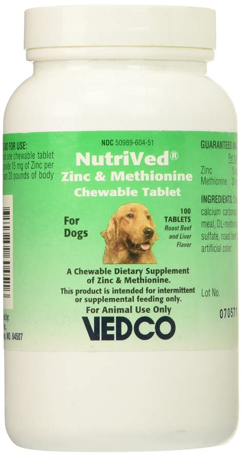 nutrived zinpro  dogs  chewable tablets