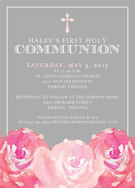 First Communion Invitation First Holy Communion