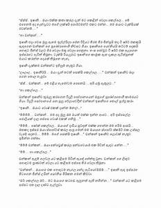 Diagram  Sinhala Pdf Wal Chithra Katha Full Version Hd