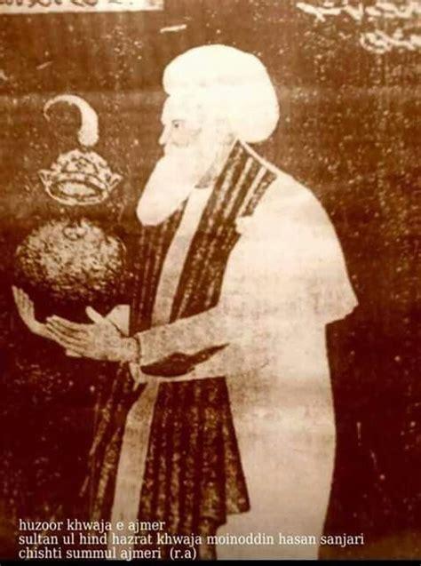 khwaja garib nawaz islamic paintings mughal paintings