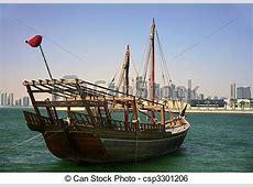 Stock Image of Shuwa\'i dhow in Doha bay A Qatari shuwa