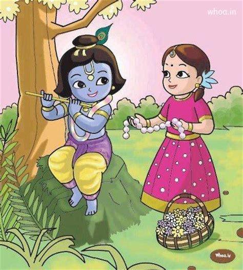 krishna radha love wallpaper  small cartoon