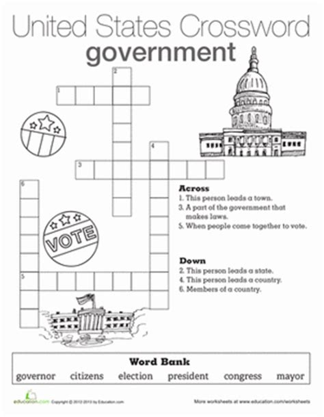 government crossword worksheet education