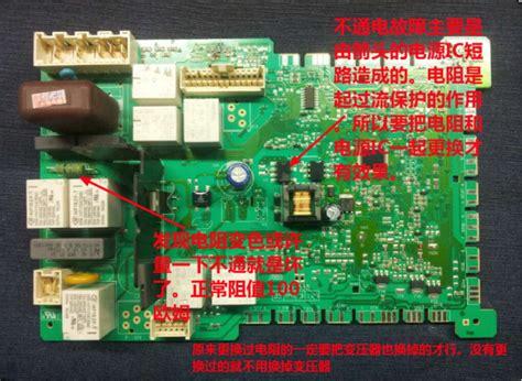 siemens wm10s368ti wm12s468ti washing machine computer board no power failure repair parts