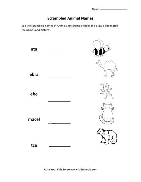 Worksheets For Grade 2 Science