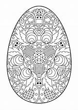 Easter Egg Pattern Coloring Intricate все категории раскраски из Holidays sketch template