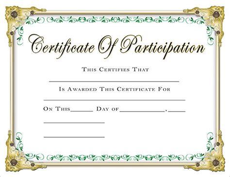 scholastic certificates participation certificate