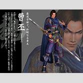 dynasty-warriors-8-diao-chan