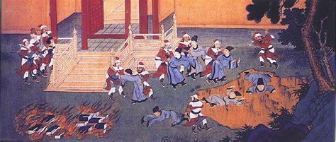 burning  books qin shi huangdi