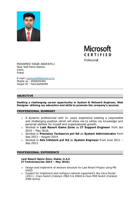 Update Resume In by New Updated Resume