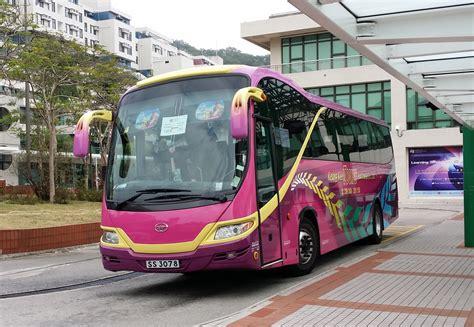 Transportation Service by Transportation