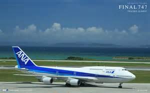 747 forever thanks jumbo ana sky web