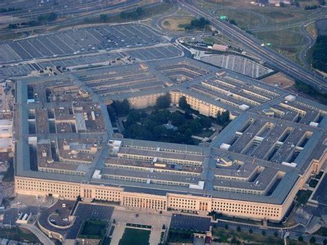 el pentagono megaconstrucciones extreme engineering