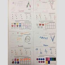 Image Result For الرقم 6 للأطفال Learning