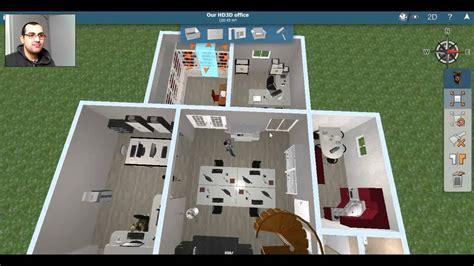 home design for pc home design best home design ideas
