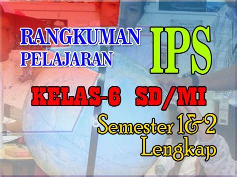 Perubahan wilayah provinsi di indonesia. Rangkuman Materi IPS SD/MI Semester 1&2 Lengkap - Gema ...