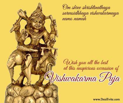 Vishwakarma puja invitation quotes stopboris Images