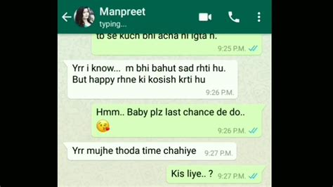 Sad Chat || Sad Chatting Between Boy And Girl That Will