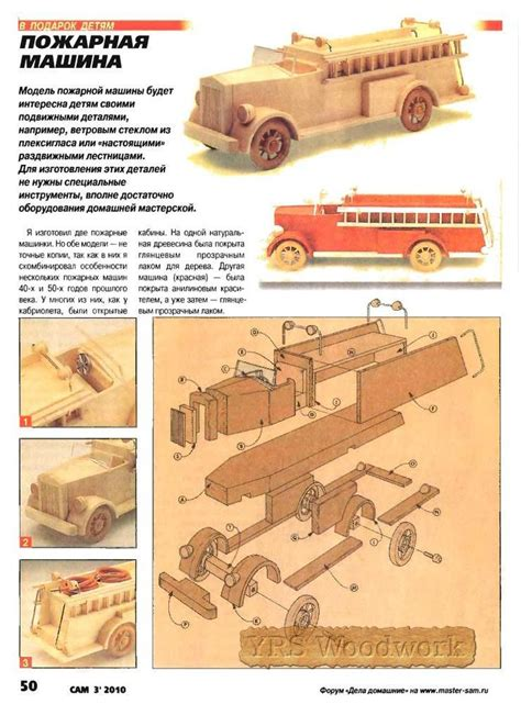 images  wood toy projects  pinterest toys