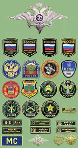 Military insignias from Russian Federation