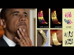 the secrets wedding band masonic ring worn by obama inscription there is no god