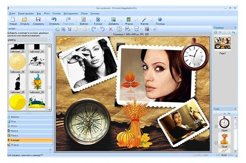 photos collage maker free download