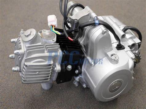 cc engine motor auto elec start atv dirt bike fmh