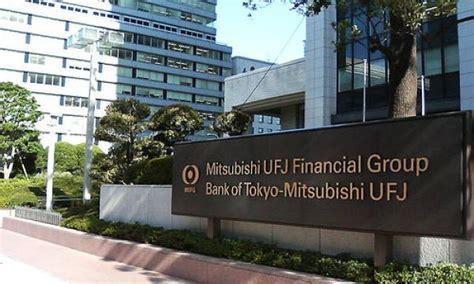Tokyo Mitsubishi Ufj by Bank Of Tokyo Mitsubishi Ufj Likely To Merge Its Thai