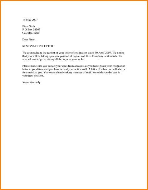 letter resignation template  blog