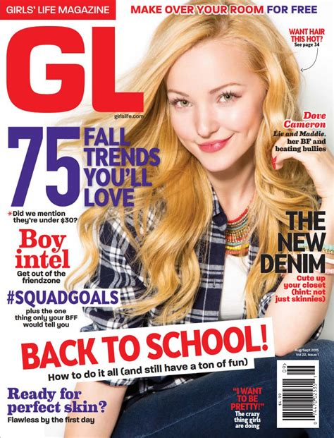 dove cameron s magazine august 2015 issue