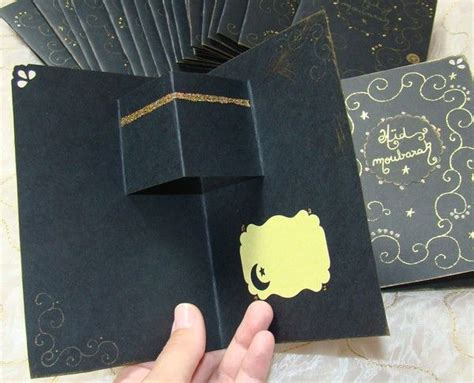 diy awesome eid cards     home