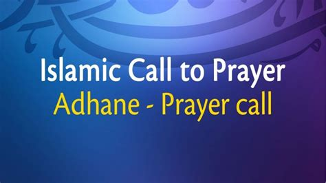 Islamic Call To Prayer (adhane
