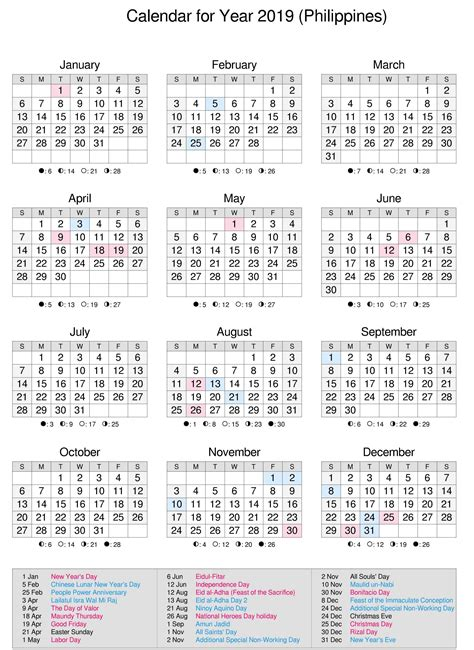philippines  calendar  calendar calendar