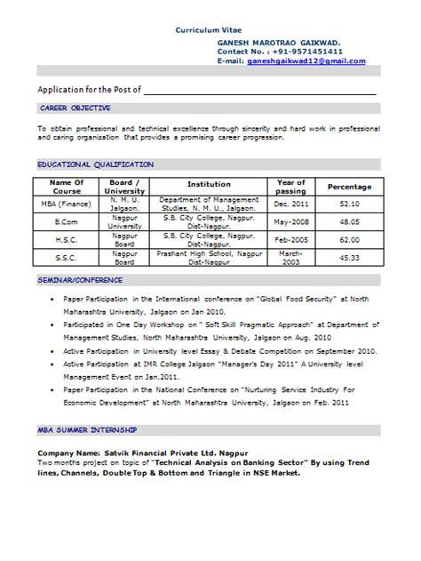 Hr internship resume