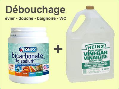 bain de siege bicarbonate de soude bain de bouche au bicarbonate de soude dcouvrez les du