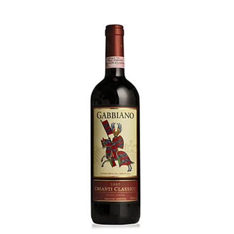 chianti classico gabbiano best wine to gift cooking light
