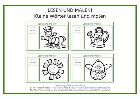englisch für kindern kostenlos kleine w 246 rter lesen und malen daf daz lesen freebie