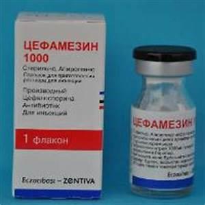 Лечение простатита на аппарате андрогин