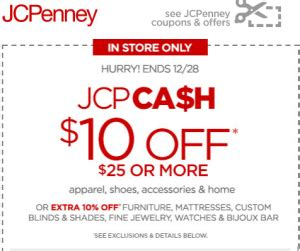 jcpenney     store purchase