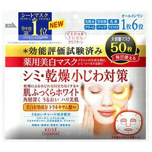kose clear turn whitening white skin mask 50