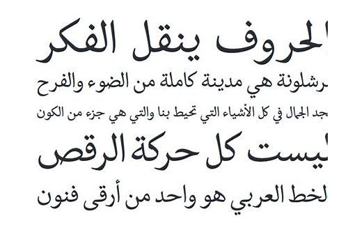 árabe para urdu tradução baixar musica