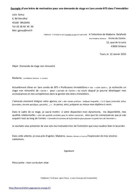 modele lettre de motivation demande de stage secretaire medicale modele lettre de motivation pour stage non remunere