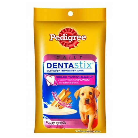 pedigree denta stix pet bangla