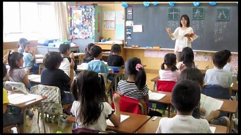 Japanese Elementary School Visit Youtube